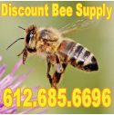 Discount Bee Supply
